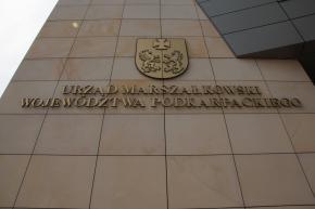 XXXVI sesja Sejmiku Województwa Podkarpackiego -zapowiedź